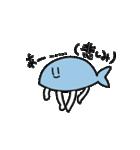 手足の生えた魚(個別スタンプ:32)