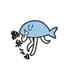 手足の生えた魚(個別スタンプ:34)