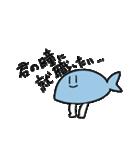 手足の生えた魚(個別スタンプ:35)