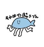 手足の生えた魚(個別スタンプ:37)