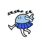 手足の生えた魚(個別スタンプ:38)