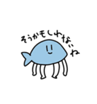 手足の生えた魚(個別スタンプ:39)