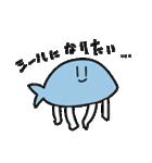 手足の生えた魚(個別スタンプ:40)