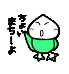 カブ太郎楽しむ計画!(パート4)(個別スタンプ:01)