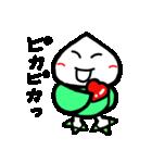 カブ太郎楽しむ計画!(パート4)(個別スタンプ:02)