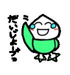 カブ太郎楽しむ計画!(パート4)(個別スタンプ:04)