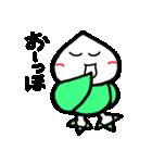 カブ太郎楽しむ計画!(パート4)(個別スタンプ:05)