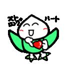 カブ太郎楽しむ計画!(パート4)(個別スタンプ:06)
