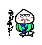 カブ太郎楽しむ計画!(パート4)(個別スタンプ:07)