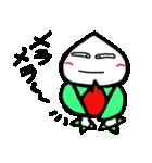 カブ太郎楽しむ計画!(パート4)(個別スタンプ:08)