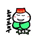 カブ太郎楽しむ計画!(パート4)(個別スタンプ:09)