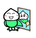 カブ太郎楽しむ計画!(パート4)(個別スタンプ:11)