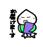 カブ太郎楽しむ計画!(パート4)(個別スタンプ:13)
