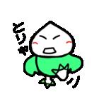 カブ太郎楽しむ計画!(パート4)(個別スタンプ:14)