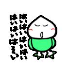 カブ太郎楽しむ計画!(パート4)(個別スタンプ:15)