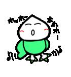 カブ太郎楽しむ計画!(パート4)(個別スタンプ:17)