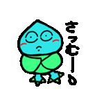 カブ太郎楽しむ計画!(パート4)(個別スタンプ:18)
