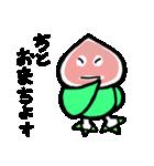 カブ太郎楽しむ計画!(パート4)(個別スタンプ:19)