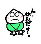 カブ太郎楽しむ計画!(パート4)(個別スタンプ:20)