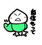 カブ太郎楽しむ計画!(パート4)(個別スタンプ:21)