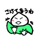 カブ太郎楽しむ計画!(パート4)(個別スタンプ:22)