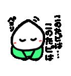 カブ太郎楽しむ計画!(パート4)(個別スタンプ:23)