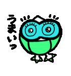 カブ太郎楽しむ計画!(パート4)(個別スタンプ:26)