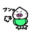 カブ太郎楽しむ計画!(パート4)(個別スタンプ:27)