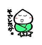 カブ太郎楽しむ計画!(パート4)(個別スタンプ:28)