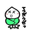 カブ太郎楽しむ計画!(パート4)(個別スタンプ:31)