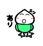 カブ太郎楽しむ計画!(パート4)(個別スタンプ:32)