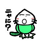 カブ太郎楽しむ計画!(パート4)(個別スタンプ:33)