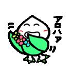 カブ太郎楽しむ計画!(パート4)(個別スタンプ:34)