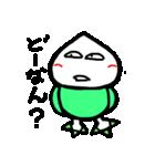 カブ太郎楽しむ計画!(パート4)(個別スタンプ:35)