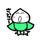 カブ太郎楽しむ計画!(パート4)(個別スタンプ:36)
