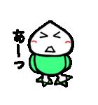 カブ太郎楽しむ計画!(パート4)(個別スタンプ:37)