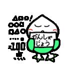 カブ太郎楽しむ計画!(パート4)(個別スタンプ:38)