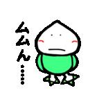 カブ太郎楽しむ計画!(パート4)(個別スタンプ:40)