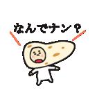 ゆっる~~~いダジャレスタンプ(個別スタンプ:04)