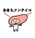 ゆっる~~~いダジャレスタンプ(個別スタンプ:06)