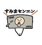 ゆっる~~~いダジャレスタンプ(個別スタンプ:08)