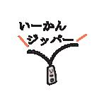 ゆっる~~~いダジャレスタンプ(個別スタンプ:38)