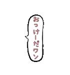 【吹き出し】昭和が好きだ②(個別スタンプ:1)
