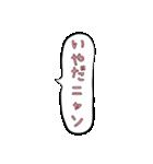 【吹き出し】昭和が好きだ②(個別スタンプ:2)