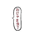 【吹き出し】昭和が好きだ②(個別スタンプ:9)