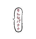 【吹き出し】昭和が好きだ②(個別スタンプ:10)