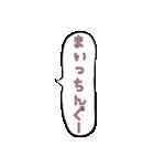 【吹き出し】昭和が好きだ②(個別スタンプ:11)