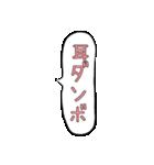 【吹き出し】昭和が好きだ②(個別スタンプ:13)