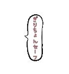 【吹き出し】昭和が好きだ②(個別スタンプ:17)