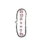 【吹き出し】昭和が好きだ②(個別スタンプ:19)